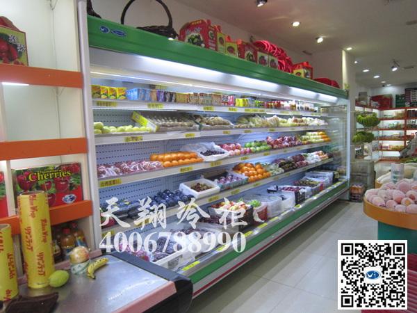水果冰柜,水果冷柜,水果保鲜柜