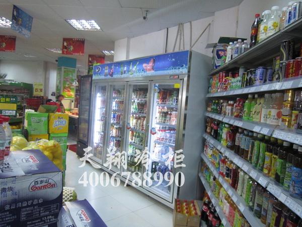 四门冰柜,饮料冰柜,展示冰柜