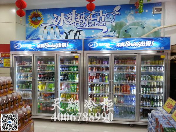 超市冰柜,冷冻冰柜,饮料冰柜