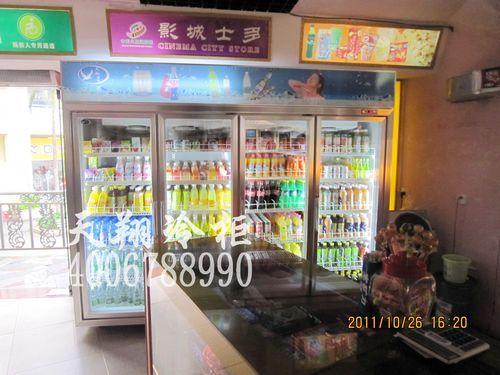 四门冷柜,超市冷柜报价,便利店冷柜,展示柜冷柜
