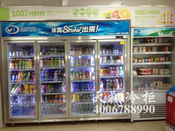 便利店冷柜,冷柜展示柜,牛奶保鲜柜
