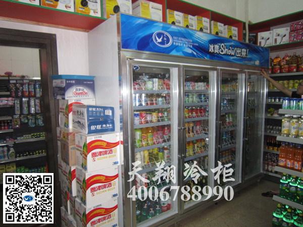 大型冰柜,四门冰柜,便利店冰柜
