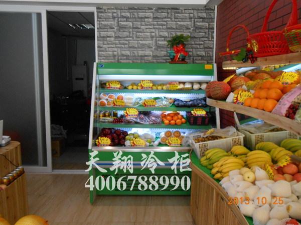 水果冷藏柜,水果保鲜柜,东莞保鲜柜