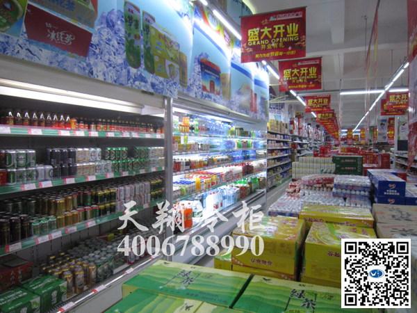 超市风幕柜,超市立风柜,饮料展示柜