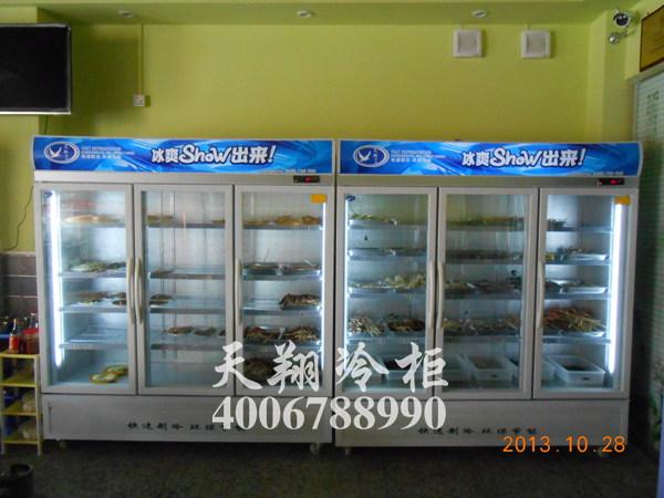 蔬菜柜,不锈钢冻柜,四门冰柜,操作台冷柜