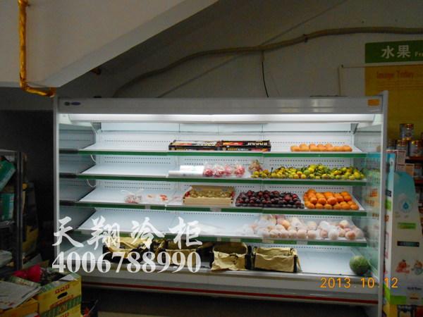 水果冰柜,保鲜冰柜,超市冰柜