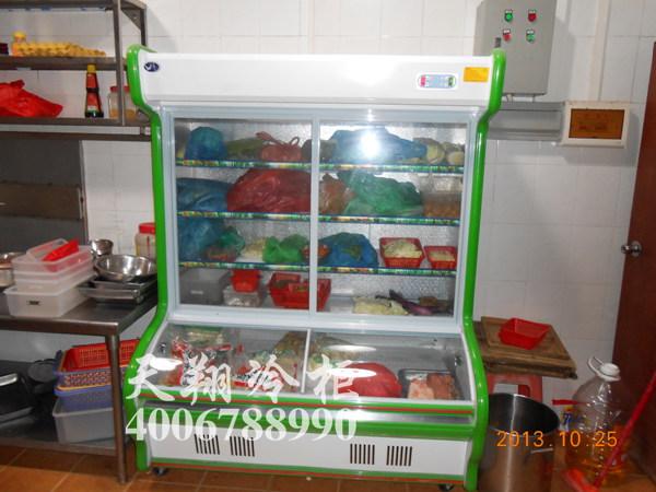 餐厅保鲜柜,蔬菜保鲜柜,冷柜保鲜柜