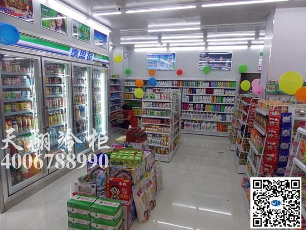 便利店冰柜,四门冰柜,冰柜价格