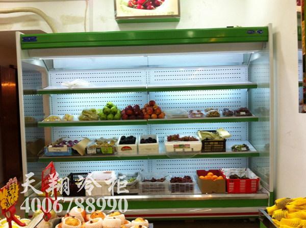 水果柜,保鲜柜,水果冰柜