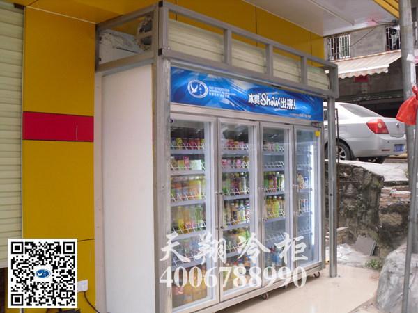 四门冰柜,展示冰柜,便利店冰柜