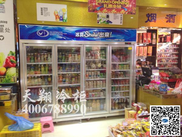 超市冷柜,四门冷柜,饮料冷柜