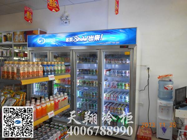 东莞冰柜,展示冰柜,四门冰柜