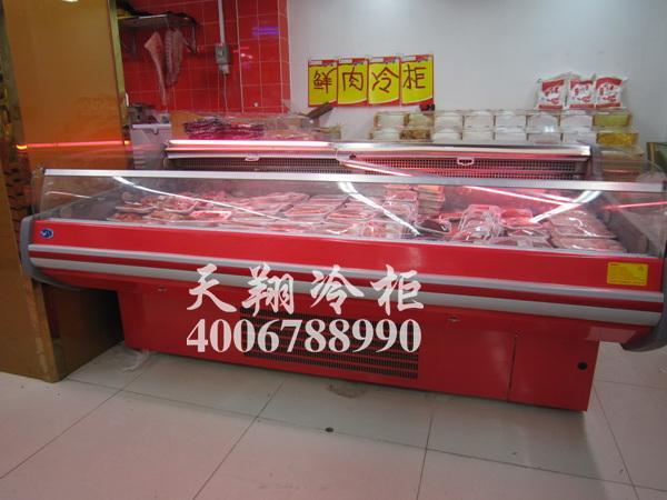 猪肉柜,超市冷柜,超市冷藏柜