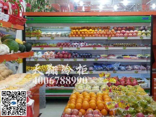 厦门保鲜柜,水果保鲜柜,冷藏保鲜柜