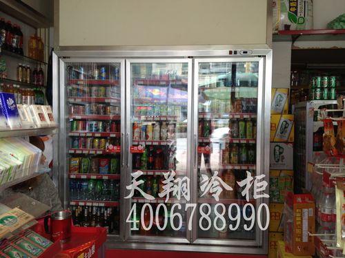 便利店冷柜,便利店冰柜,东莞冷柜,东莞冰柜