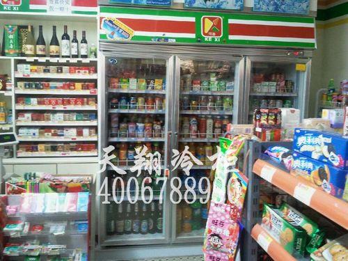 便利店冷柜,便利店冰柜,便利店冷藏柜,便利店保鲜柜