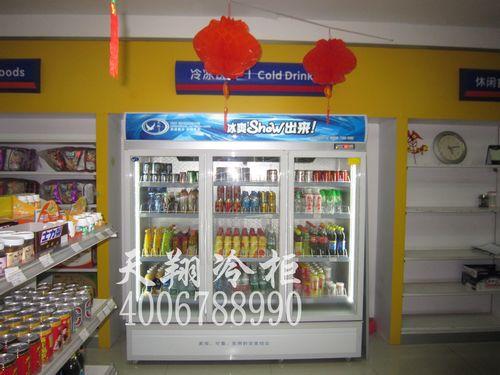 三门冰柜,三门冷柜,便利店冷柜