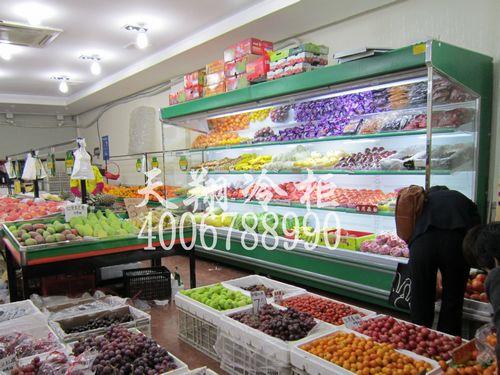 水果柜,保鲜柜,冷藏柜,展示柜价格