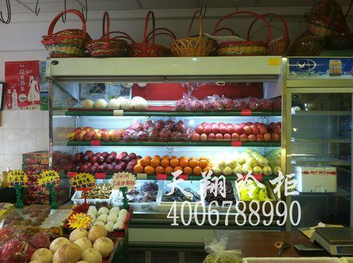 水果柜,保鲜柜,冷藏柜,展示冰柜