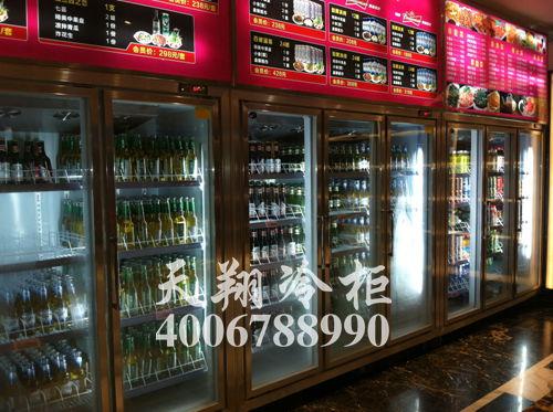 KTV冷柜,KTV冰柜,啤酒冷藏柜