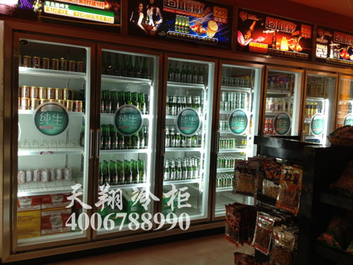 啤酒冷藏柜