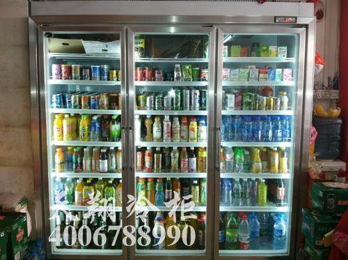 超市冷藏柜,超市饮料柜,三门冷藏柜