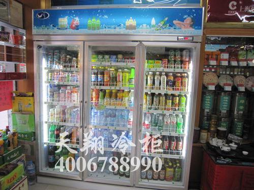 便利店冰柜