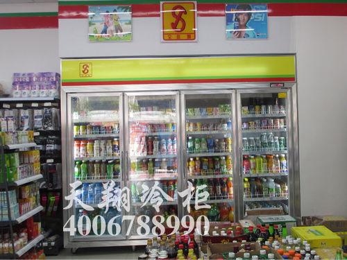 立式展示柜,便利店冰柜