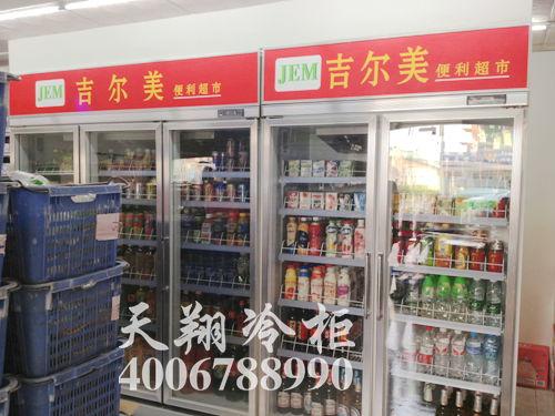 便利店冰柜,两门冰柜,冰柜价格