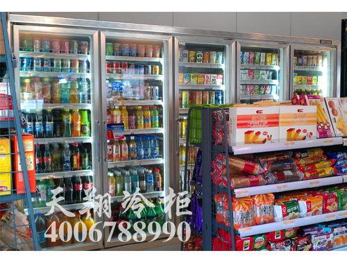 五门冰柜,多门冰柜,连体陈列柜