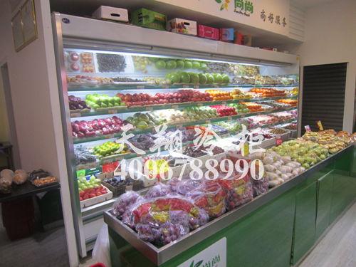 保鲜柜,水果柜,展示冷柜