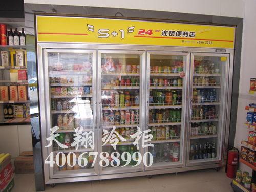 冰柜尺寸,保鲜展示柜
