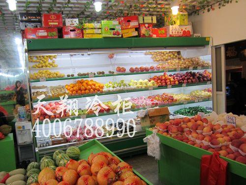 保鲜柜,水果柜