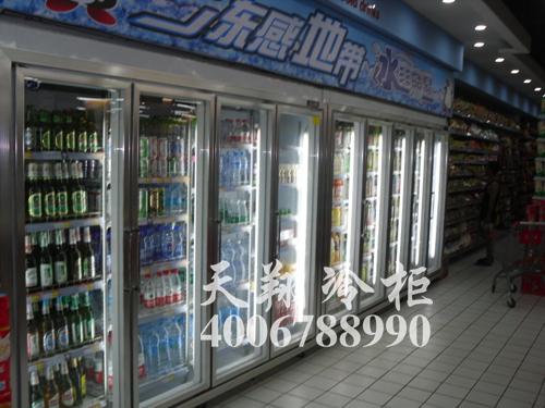 多门冰柜,超市冰柜,水柜冰柜