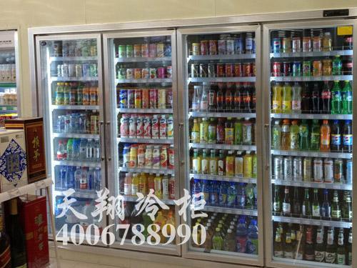 四门冰柜,敞开式冰柜,便利店冷柜