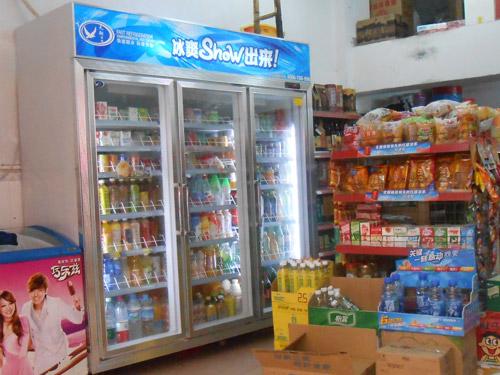 便利店冷柜,便利店冰柜