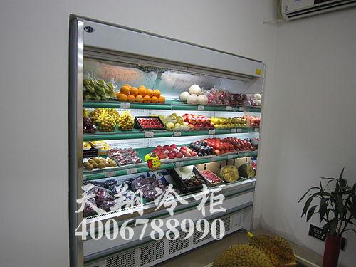 展示冰柜,水果风幕柜,水果冷藏柜
