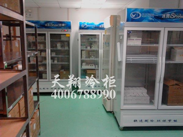 便利店冷藏柜,立式展示柜,展示冷柜