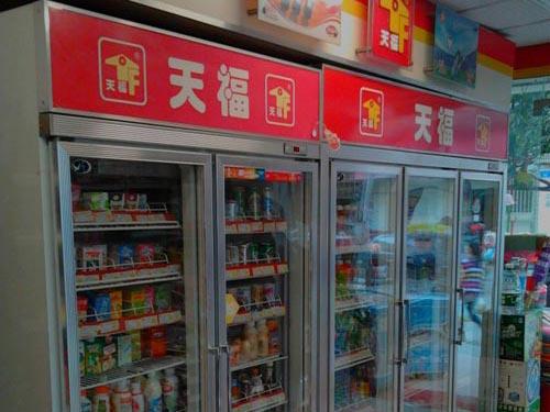 双门冷柜,三门饮料柜,饮料冰柜