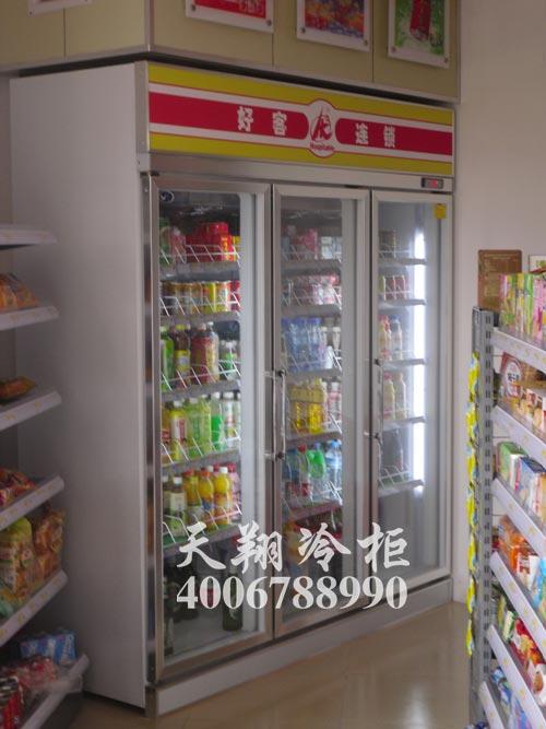 三门冷藏柜,饮料展示柜,便利店冷柜