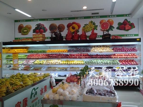 水果柜,水果保鲜柜,泉州保鲜柜
