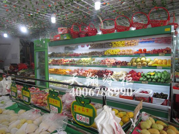 保鲜柜,水果柜,展示冰柜
