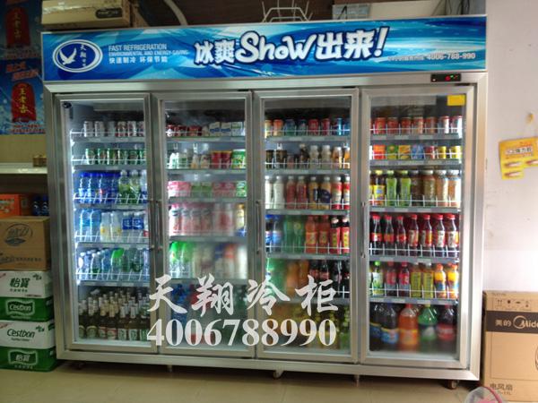 饮料展示柜,冷藏展示柜,便利店展示柜