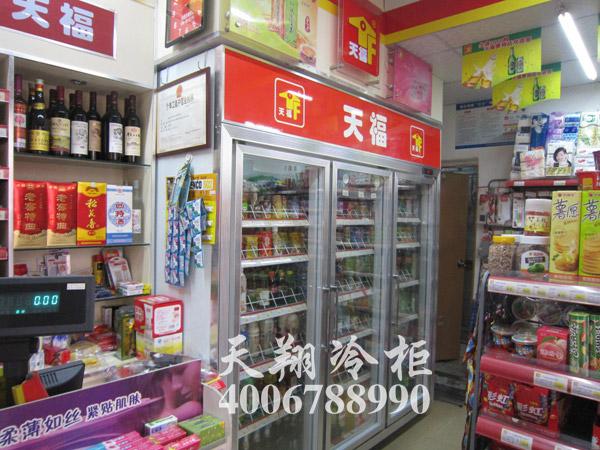 深圳便利店冷柜
