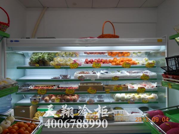保鲜柜,保鲜冰柜,果蔬冰柜