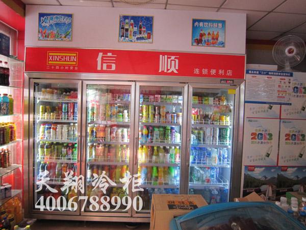 便利店冷柜,便利店冰柜,深圳冷柜