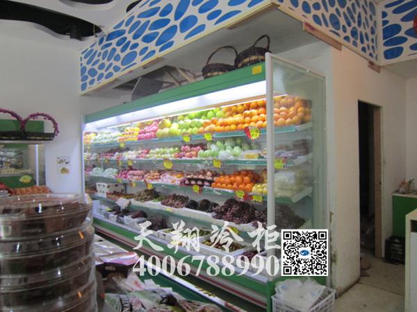 水果柜,水果冰柜,保鲜冰柜