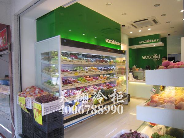 水果柜,水果冰柜,展示冰柜