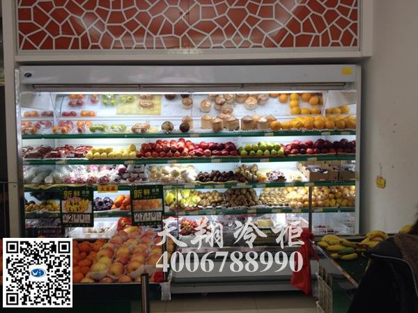 水果冷藏柜,水果冰柜,水果风幕柜