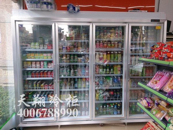 便利店冰柜,饮料冰柜,四门冰柜